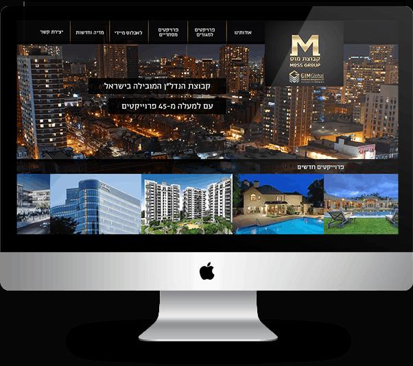 חברה לעיצוב אתרים - LEOS