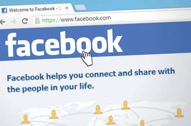 קמפיין בפייסבוק – Facebook Campaign