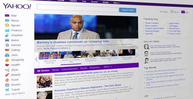 מנוע חיפוש יאהו - Yahoo