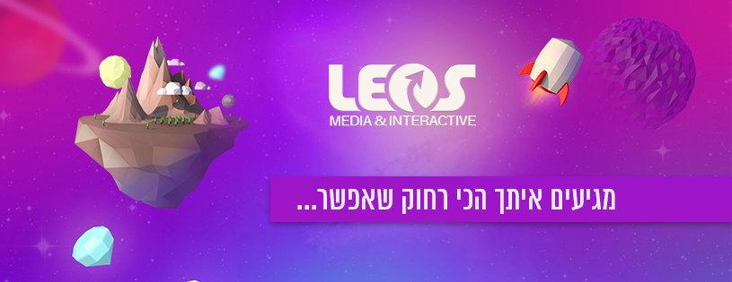 חברות בניית אתרים הגדולות בישראל